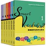 Smart Vocabulary:跟美国学生同步记单词(英文原版 套装共6册)