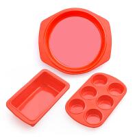 【当当自营】 美之扣硅胶烘焙工具烘培披萨盘饼干烤箱烤盘土司蛋糕模具3件套