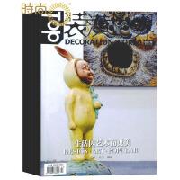 装潢世界 家居建筑期刊2018年全年杂志订阅新刊预订1年共12期4月起订