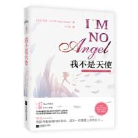 【正版新书直发】我不是天使:从维多利亚的秘密T台模特到女性楷模凯莉比苏蒂江苏文艺出版社9787539990255