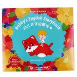 幼儿英语启蒙绘本(波比猫儿童英语阅读)
