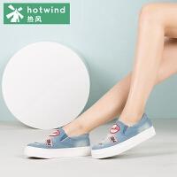 热风hotwind秋款淑女鞋低帮 一脚套休闲帆布鞋平底H14W7127