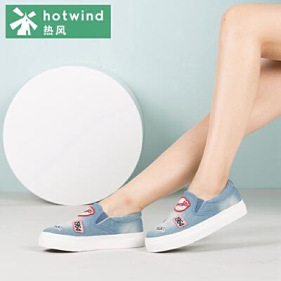 热风hotwind秋款淑女鞋低帮 一脚套休闲帆布鞋平底H14W7127夏季新款一脚套女士休闲帆布鞋