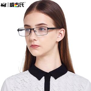 威古氏近视眼镜架  轻便眼镜框架 眼镜近视眼镜大框男女款 5069