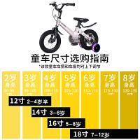 儿童自行车2-3-4-6-7-8-9-10岁宝宝单车男孩女18寸童车小孩脚踏车