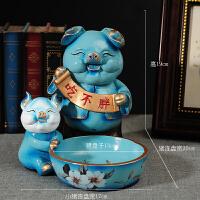 创意小猪摆件家居客厅茶几装饰品玄关鞋柜钥匙杂物收纳糖果盘