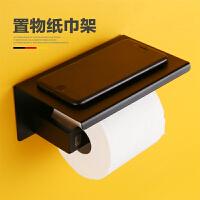 杜拉德黑色磨砂哑光毛巾杆置物架纸巾架马桶刷肥皂碟浴室挂件