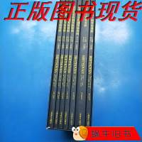 【二手旧书9成新】贝多芬钢琴协奏曲全集(总谱)(共7册)