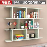 书柜吊柜墙上置物架壁挂墙壁柜储物柜隔板实木卧室创意书架免打孔 暖