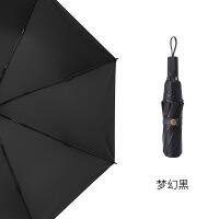 铅笔伞太阳伞雨伞女折叠黑胶遮防晒防紫外线晴雨两用简约加长三折伞 98cm