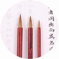 小楷毛笔狼毫书法抄经笔初学者入门成人学生小中大楷书法创作用毛笔套装描红字帖临摹用
