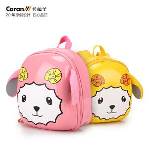 卡拉羊儿童小书包幼儿小童包1-3岁宝宝双肩小背包防走失卡通背包CX6025