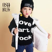 欧莎童装2017年冬季新款 保暖舒适羊羔绒连帽中长款秋冬女童外套