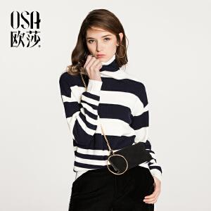 欧莎2018春装新款女装高领蓝白条色毛针织衫A16012