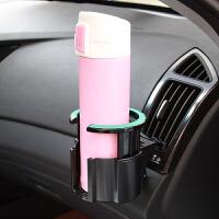 日本YAC 车载水杯架茶杯架汽车用饮料架子空调出风口多功能置物架