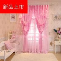 窗帘成品田园清新韩式遮光布落地窗客厅卧室结婚房公主风定制