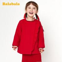 【2.26超品 3折价:149.4】巴拉巴拉童装女童大衣春季2020新款儿童呢衣羊毛呢小童宝宝外套潮