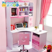 电脑台式桌转角书柜一体书桌书架组合简约家用学生卧室写字台