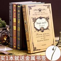欧式复古笔记本子魔法书日记本教师节礼物笔记本读书做笔记专用本