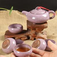 尚帝 台湾冰裂釉功夫茶具套装 整套冰裂茶具 茶壶茶杯套装XM120DYPG1