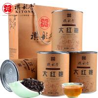 新茶 祺彤香茶叶 八仙大红袍 碳焙乌龙茶  武夷岩茶礼盒装400g