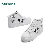【4.4-4.6 1件3折】热风女士迪士尼休闲靴H92W8412