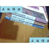 【二手旧书9成新】实用古玩指南【碑帖字画 古玩拾遗 陶器瓷器】3