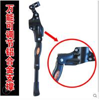 山地车边支撑脚架侧梯可调节展示停车架配件 可调铝合金自行车脚撑