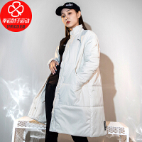 幸运叶子 PUMA运动棉服女冬季新款休闲耐磨保暖棉羽夹克外套585092-05