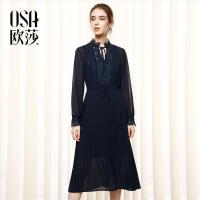 OSA欧莎2017秋装新款 蕾丝拼接 百褶裙摆两件套 连衣裙C13009