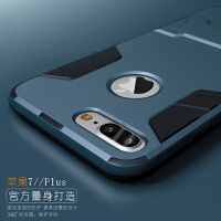 iPhone7手机壳 防摔 iphone7手机套 iphone7plus手机壳 苹果7手机壳 iphone7plus保