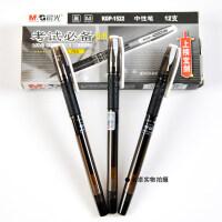 晨光考试必备中性笔 0.5mm 上榜宝剑 水笔 签字笔 KGP-1522