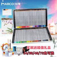 马可7100专业绘画彩色铅笔48 72色美术手绘马克油性彩铅画笔套装
