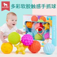 婴儿手抓球触感球触觉感知益智软胶0-1岁宝宝扣洞洞玩具6-12个月