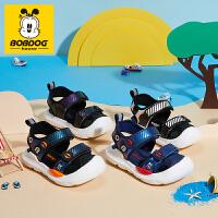 巴布豆小童凉鞋2021新款夏季男女童休闲宝宝防滑透气包头沙滩鞋子