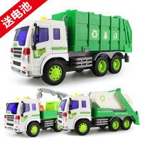 儿童玩具大号惯性工程车垃圾车环卫车清洁车模型男孩声光音乐故事