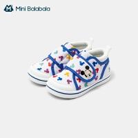 【底价秒杀:97.8元】迷你巴拉巴拉宝宝学步鞋2021春款婴儿防滑透气机能鞋