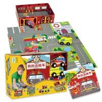 红袋鼠 我的消防站MCF03-1我的城市系列64页全彩故事书拼图木质玩偶儿童早教益智玩具礼盒套装 当当自营