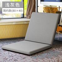懒人沙发榻榻米单人日式可折叠飘窗无腿坐垫椅子宿舍床上靠背座椅