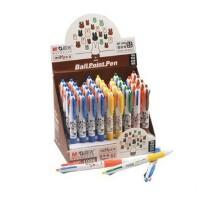晨光文具 圆珠笔 按动四色圆珠笔 MF1006 圆珠笔 学习用品 10支的价格