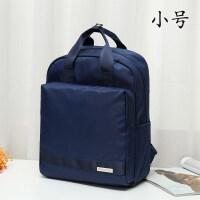 双肩包女大学生书包日韩版大容量旅游出差电脑包百搭休闲旅行背包 蓝色 可装14寸笔记本