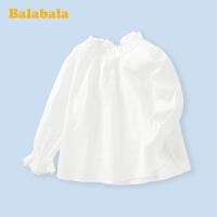 巴拉巴拉童装宝宝衬衫小童春季2020新款女童白色衬衣儿童甜美棉