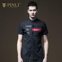 PINLI品立男装 修身撞色拼接短袖衬衫男夏季商务休闲潮B182213265