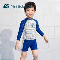 迷你巴拉巴拉男童泳装2021夏款爽滑弹力耐氯防晒UPF50+泳衣泳帽