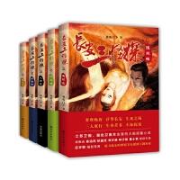 长安三怪探系列丛书:连环报+牡丹劫+人狼变+孽海缘+焚心剑(套装共5册)