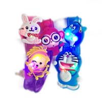 孩派 卡通创意手表 闪光手腕带发光手环儿童礼物小玩具