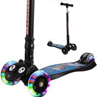 炫梦奇儿童滑板车2-6岁-12岁-16岁四轮小孩折叠闪光滑滑车宝宝踏板车 三两轮摇摆滑轮车幼儿脚踏车 黑色
