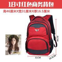 韩版男士商务电脑背包双肩包男女高中学生书包学院风休闲大旅游包