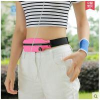 时尚休闲运动腰包跑步手机包男贴身多功能防盗隐形迷你小腰带包女