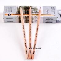 马可2B铅笔 马可原木绘画素描铅笔 马可7001铅笔